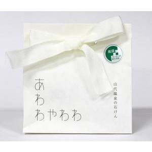 kanazawa-honpo_yamasiro02
