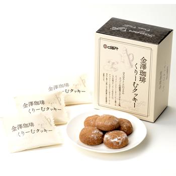 dartcoffee38-1