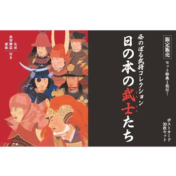 kanazawahonpo8_1