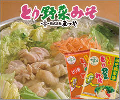 本江醸造食品 とり野菜みそ