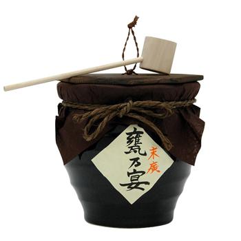 notosuehiro20