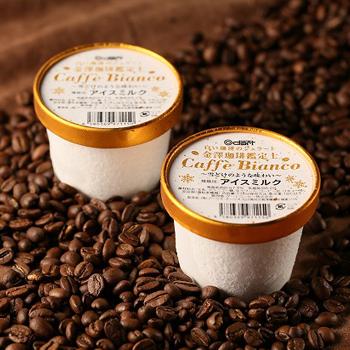 dartcoffee24-4