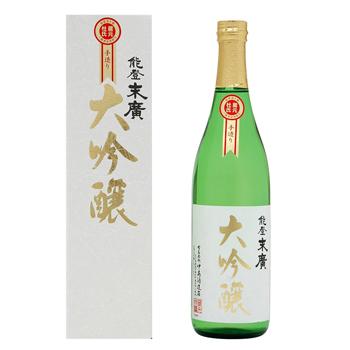notosuehiro2-2