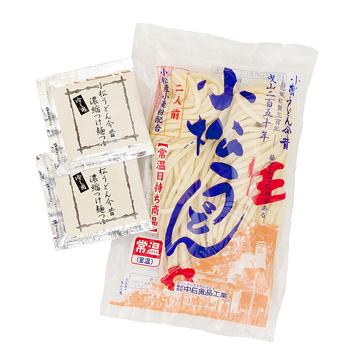 nakaishi02-2