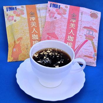 dartcoffee20-2