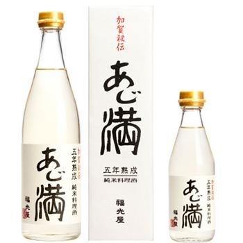 fukumitsuya11-1