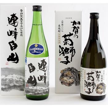 tsurugi11-1