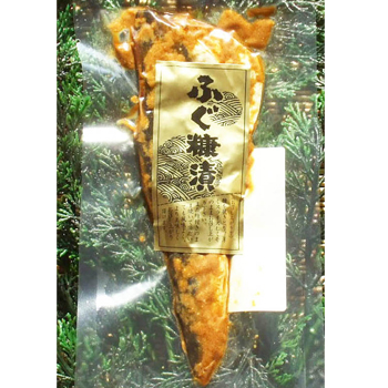 hokuchin14-1
