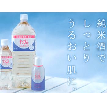 fukumitsuya14-2
