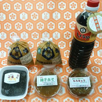 hongo11-2