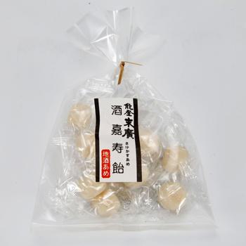 notosuehiro27