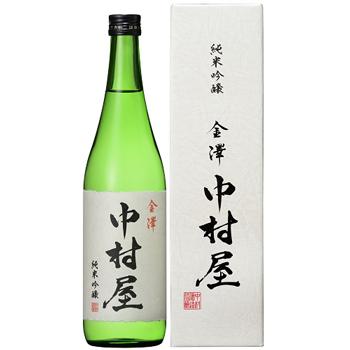 nakamura19
